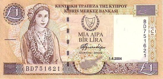 CHYPRE   1 Pound   Daté Du 01-04-2004    Pick 60d     ***** BILLET  NEUF ***** - Chypre