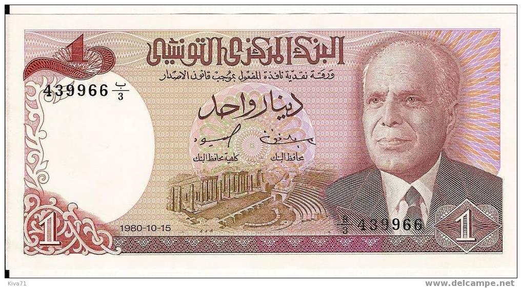 "1 Dinar ""  TUNISIE""  15 Octobre 1980   P74 UNC Ble74 - Tunisia"