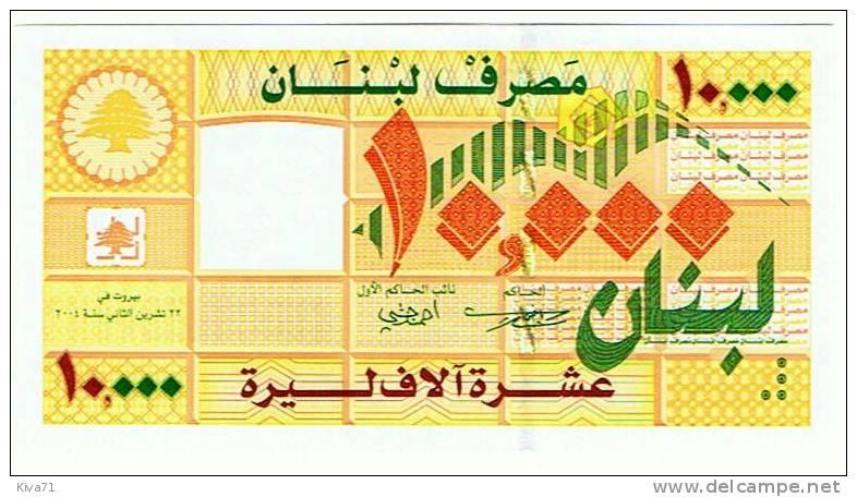 """***nouveaux***  10 000 Livres  """"LIBAN"""" 2006  UNC  Ble83 - Lebanon"""