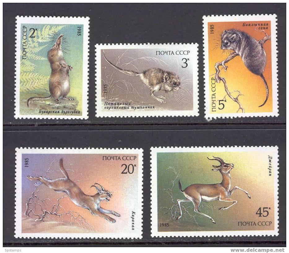USSR 1985 Animals MNH (D296) - Marcofilia - EMA ( Maquina De Huellas A Franquear)