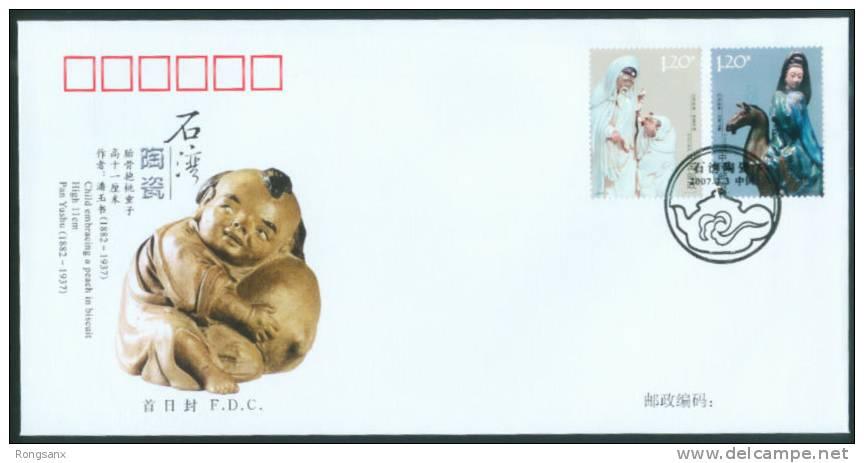2007 CHINA SHI WAN´S CERAMIC  FDC - 1949 - ... People's Republic