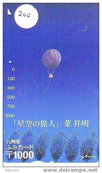 TC Japon Sport MONTGOLFIERE Hot Air Balloon Ballon Heißluft Ballon Aerostato Globo TK (200) - Sport