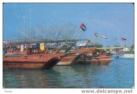 UNITED ARAB EMIRATES  30DH  TRADITIONAL DHOWS BOAT CHIP SPECIAL PRICE !! - United Arab Emirates