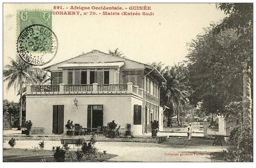AFRIQUE - GUINEE - KONAKRY - MAIRIE Entrée Sud - Guinea Francesa