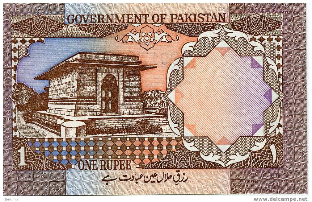 Pakistan Government 1 Rupee ( 1982 ) UNC P26a - Pakistan