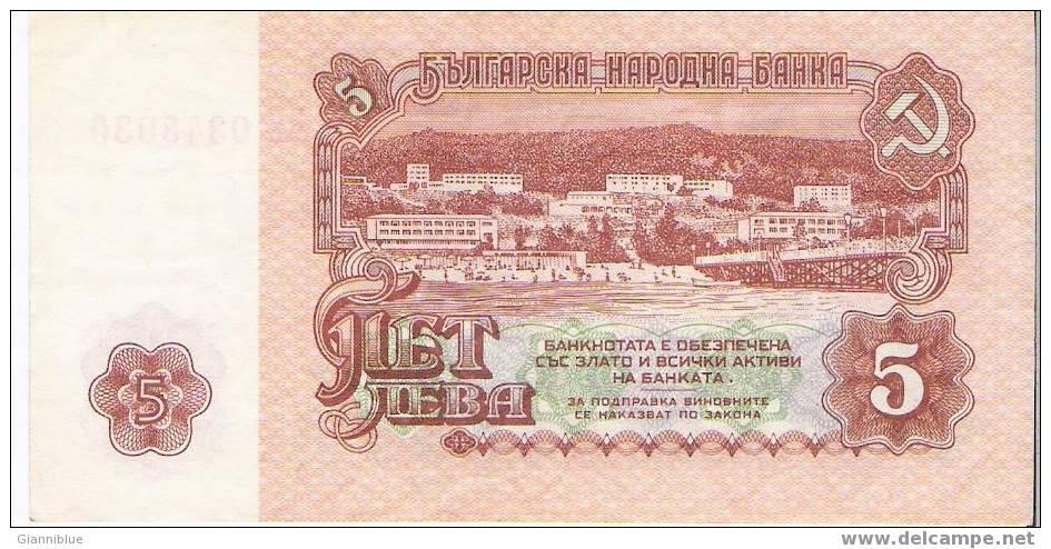 Bulgaria - Billet/Banknote - 5 Leva 1974 - Bulgarie