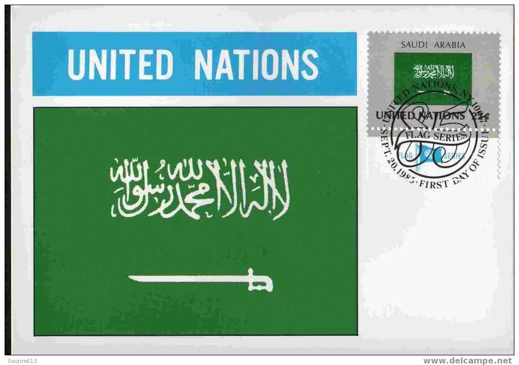 CPJ Nations Unies 1985 Drapeaux Sud Arabie - Briefe