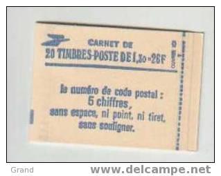 SABINE-2059-C4-DA384-COTE 27 EURO - Usados Corriente