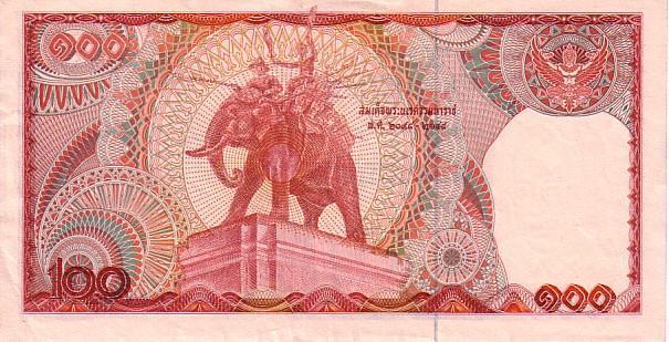 THAÏLANDE    100 Bath    Non Daté (1978)    Pick 89    *****QUALITE  XF ***** - Thailand