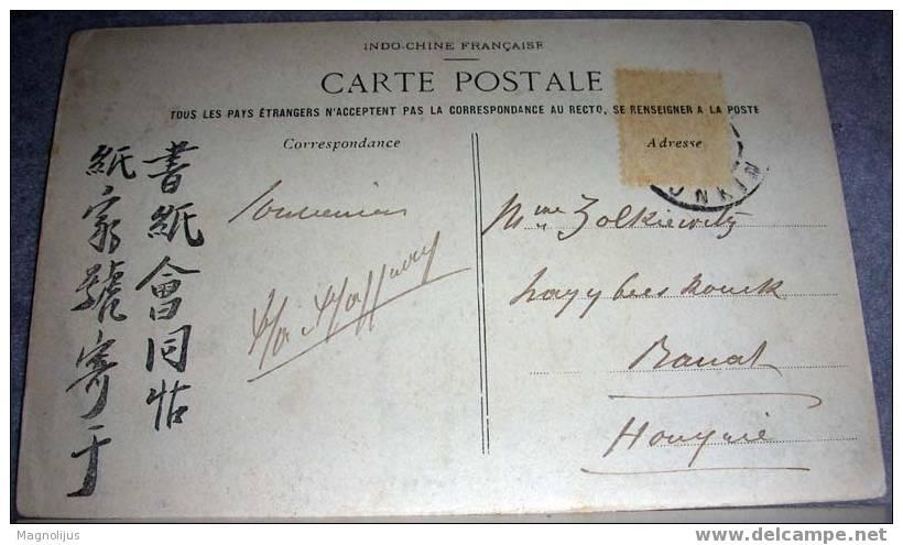 Vietnam,Annam,Indo-Chine, Hue,Royal  Palace,Throne Hall,vintage Postcard - Viêt-Nam