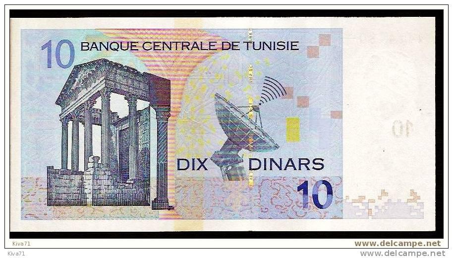 """**nouveau** 10 Dinars """"TUNISIE""""  7 Novembre 2005   UNC  Bc72 - Tunisia"""