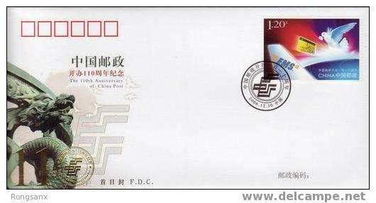 2006 CHINA 110 ANNI OF CHINA POST FDC - 1949 - ... People's Republic
