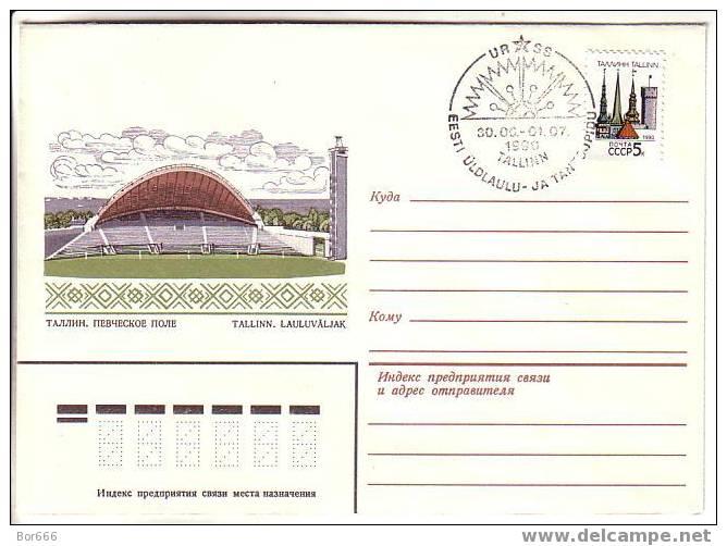 GOOD ESTONIA Postal Cover 1981 - Song Field - Special Stamped - Music & Dance Festival - Tallinn 1990 - Estonia