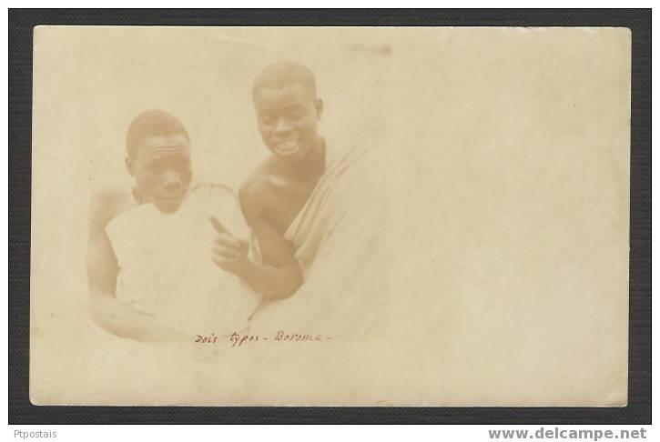 MOÇAMBIQUE Mozambique - Boroma - Dois Typos - Mozambique