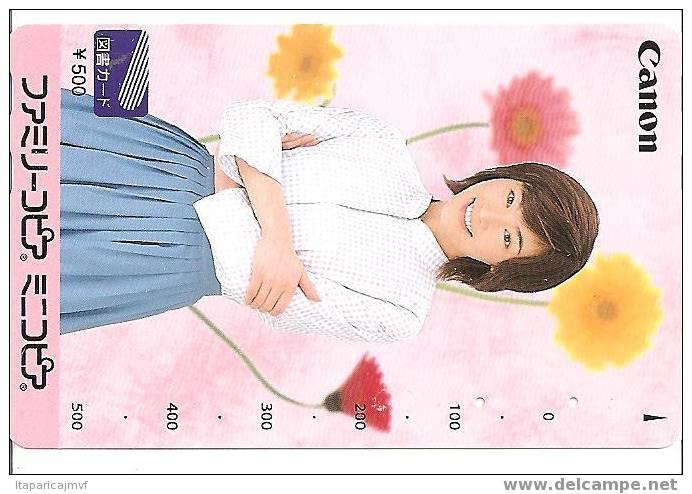 Mon Ex!!! - Telefonkarten