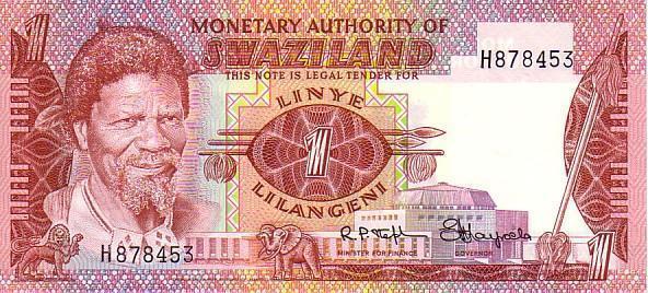 SWAZILAND    1 Lilangeni   Non Daté (1974)   Pick 1a  Signature 1    ***** BILLET  NEUF  ***** - Swaziland