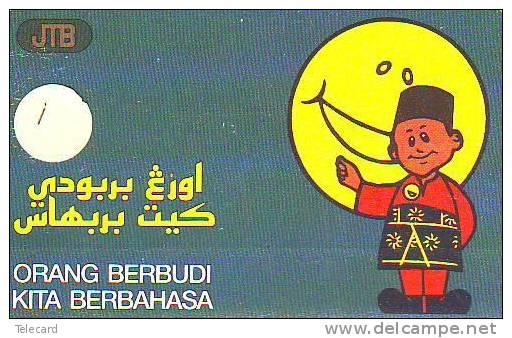 BRUNEI Telecarte (1) - Brunei
