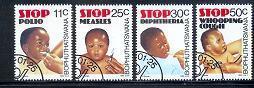 BOP 1985 CTO Stamp(s) Child Health 133-136 #3300 - Disease