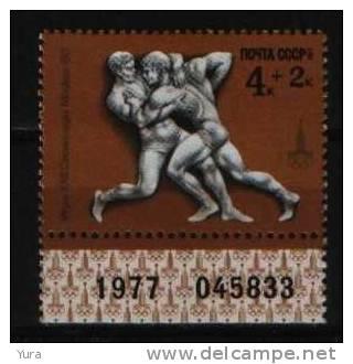 RUSSIA-USSR 1977  Mi Nr 4602 MNH (a7p21) - Wrestling