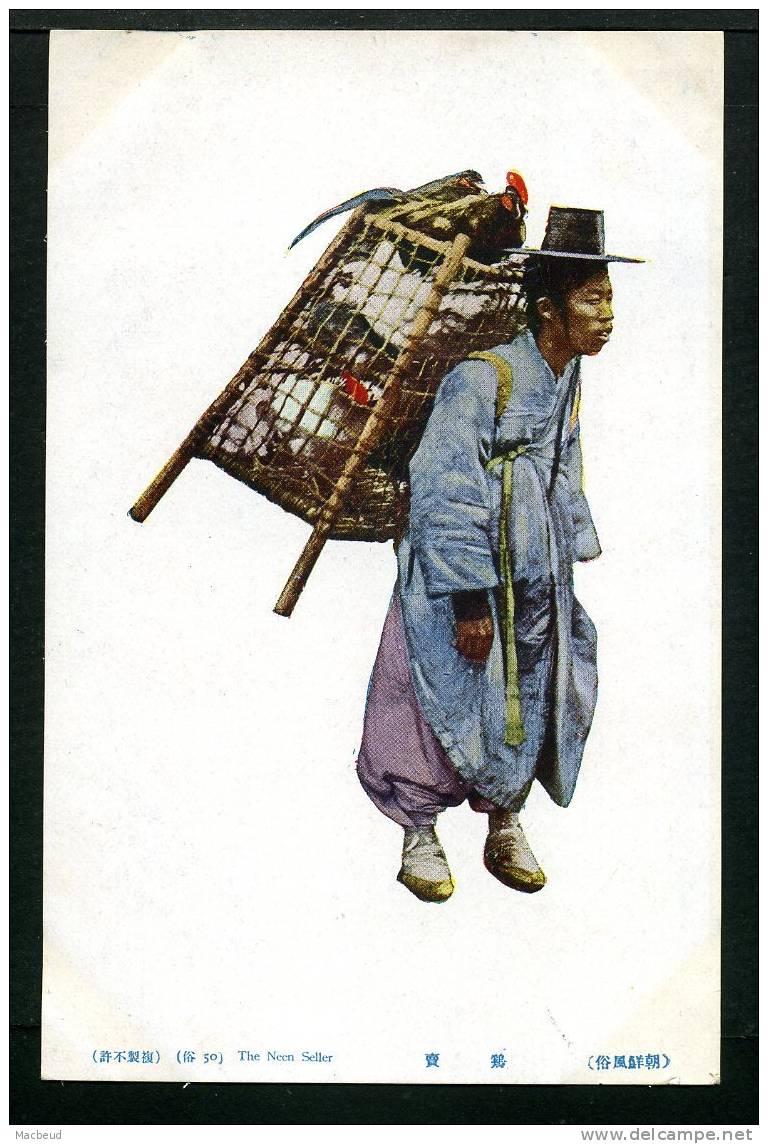 CORÉE DU SUD - The Neen Seller - GROS PLAN ANIMÉ - Korea (Zuid)