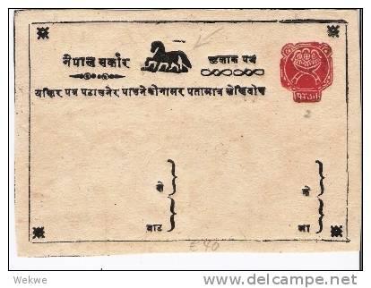 Nep003/  NEPAL - Ganzsache Nr. 2, Symbolik + Zudruck Pferd (horse)** - Nepal