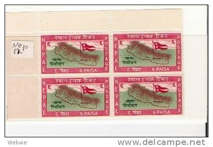 Nep112/   NEPAL - Parlament Wahl 1959, 4-er Block  Eckrand   ** - Nepal