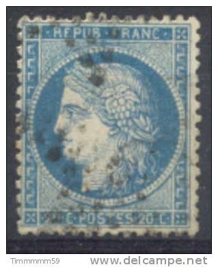 Lot N°5445  N°37 - 1870 Siege Of Paris
