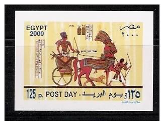 Egypt.MNH.Egyptology. - Egittologia