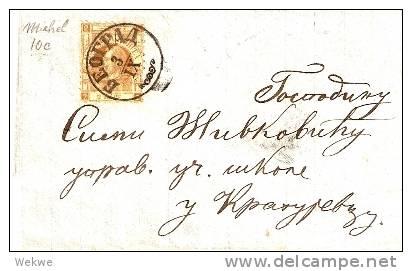 SER023/- SERBIEN - Zeitungsmarke 2Pa.Fürst Milan.Brief-Fälschung - Serbien