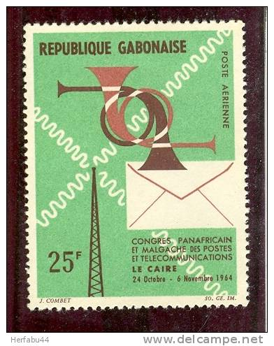 Gabon    Communicatios Symbols      Set       SC# C 26 Mint - Gabon