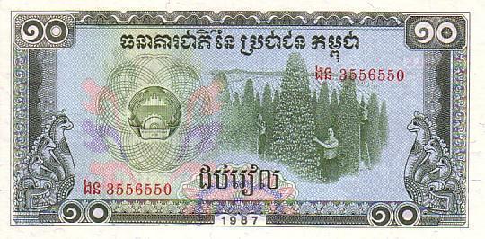 CAMBODGE   10 Riels   Daté De 1987    Pick 34    *****BILLET  NEUF***** - Cambodia