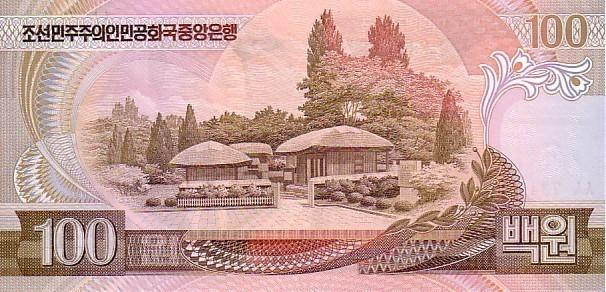 COREE DU NORD   100 Won   Daté De 1992   Pick 43     ***** BILLET  NEUF ***** - Corea Del Nord