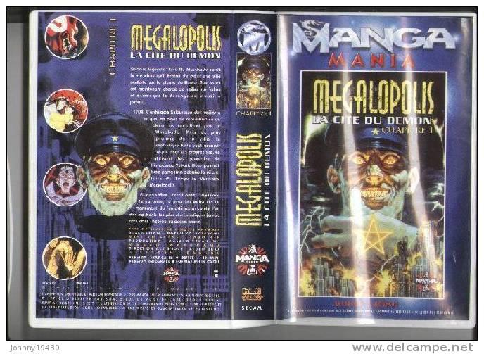 VHS  MEGALOPOLIS LA CITE DU DEMON  - MANGA - Manga