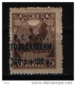 Russia 1922 Mi Nr 174b  MINT Track Of Pasting (a7p27) - Unused Stamps