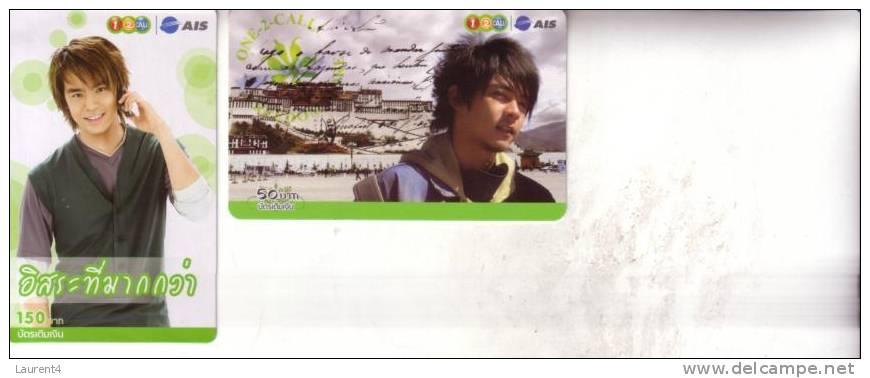 3 Thailand Phonecard - 3 Telecarte De Thailand - Star ? - Thaïlande
