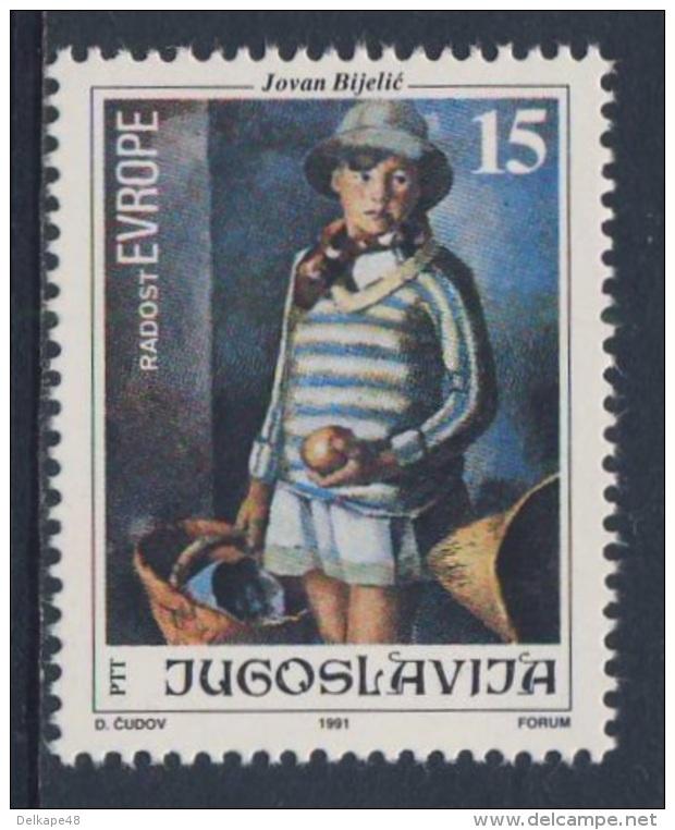 "Jugoslavija Yugoslavia 1991 Mi 2507 YT 2370 Sc 2115 ** ""Little Dubravka"" Painting By Jovan Bijelic (1884-1964) / Gemälde - Ongebruikt"