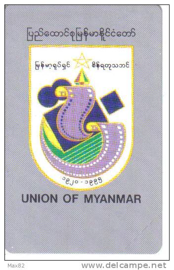 MYANMAR - FIRST CARD ISSUED, RARE! - Myanmar