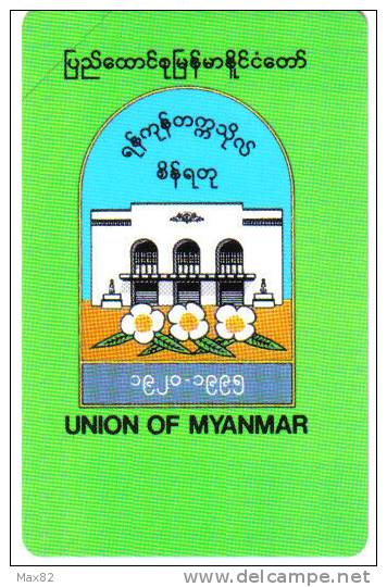 MYANMAR - SECOND CARD ISSUED, RARE! - Myanmar