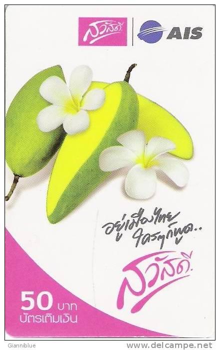 Thailand Prepaid Phonecard - Fruit 2 - Thaïlande
