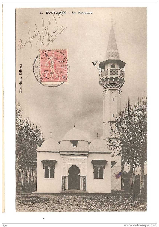 ALGERIE   BOUFARIK  La Mosquée - Algérie