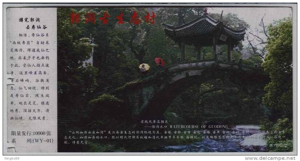 Stone Bridge,parasol,stream,watercourse Of Guodong Scenic Spot,CN Guodong Ecological Village Tourism Pre-stamped Card - Puentes