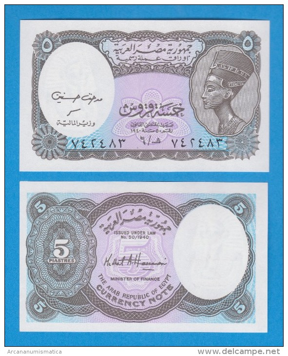 EGIPTO  5 PIASTRAS 1971 MINISTER OF FINANCE  KM#182  PLANCHA/UNC   T-DL-3637 - Egipto