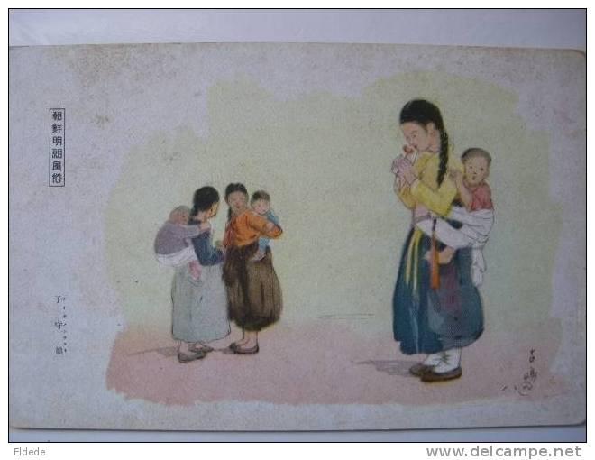 Illustrée Petites Filles - Corée Du Sud