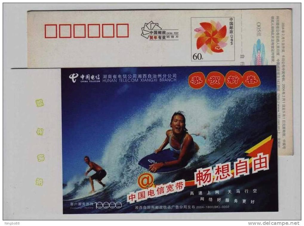 Surf,surfboard,surfing Sport,China 2004 Hunan Telecom Xiangxi Branch Internet Service Advertising Pre-stamped Card - Skateboard