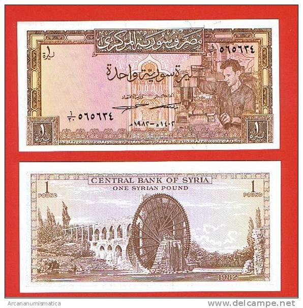 SYRIA/SIRIA    1 POUND   1.982/AH1402   KM#93a    PLANCHA/UNC  (LQ)    DL-4763 - Siria