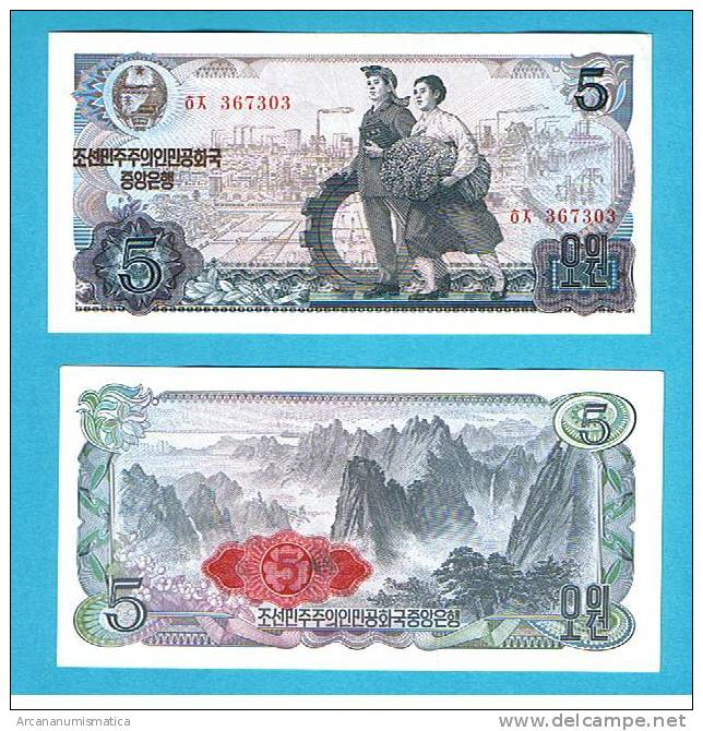COREA DEL NORTE/NORTH  KOREA   5  WON  2.000  KM#CS4   PLANCHA/UNC   DL-5622 - Corea Del Norte