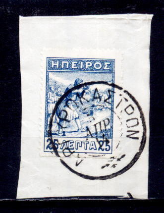 Grece - Epire - Yv.no.6 Oblitere Sur Fragment(d) - North Epirus