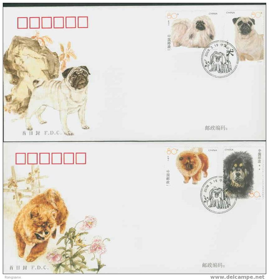 2006 CHINA PET DOG FDC 2V - 1949 - ... People's Republic