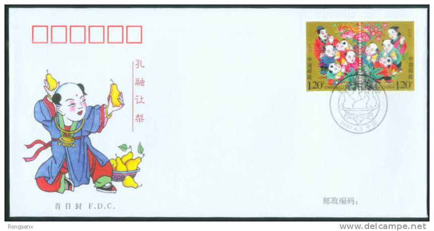 2007 CHINA OLD STORY FDC - 1949 - ... People's Republic