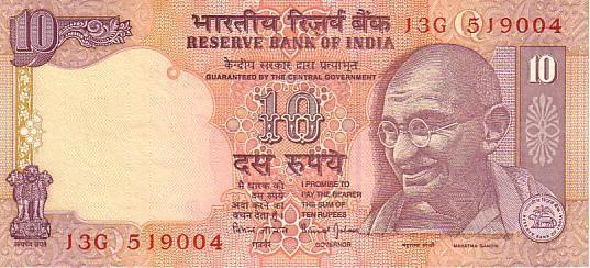 INDE  10 Rupees Non Daté (1996)   Pick 89c   ****BILLET  NEUF**** - India